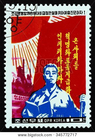 North Korea - Circa 1981: A Stamp Printed In North Korea From The