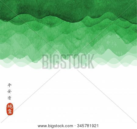 Abstract Background With Green Waves Hand Drawn With Ink. Traditional Japanese Ink Wash Painting Sum