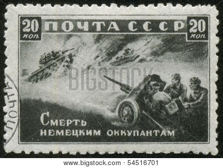 Russian Wartime Stamp, Macro