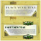 Template for the design of advertisements, envelope, invitations or greeting cards poster