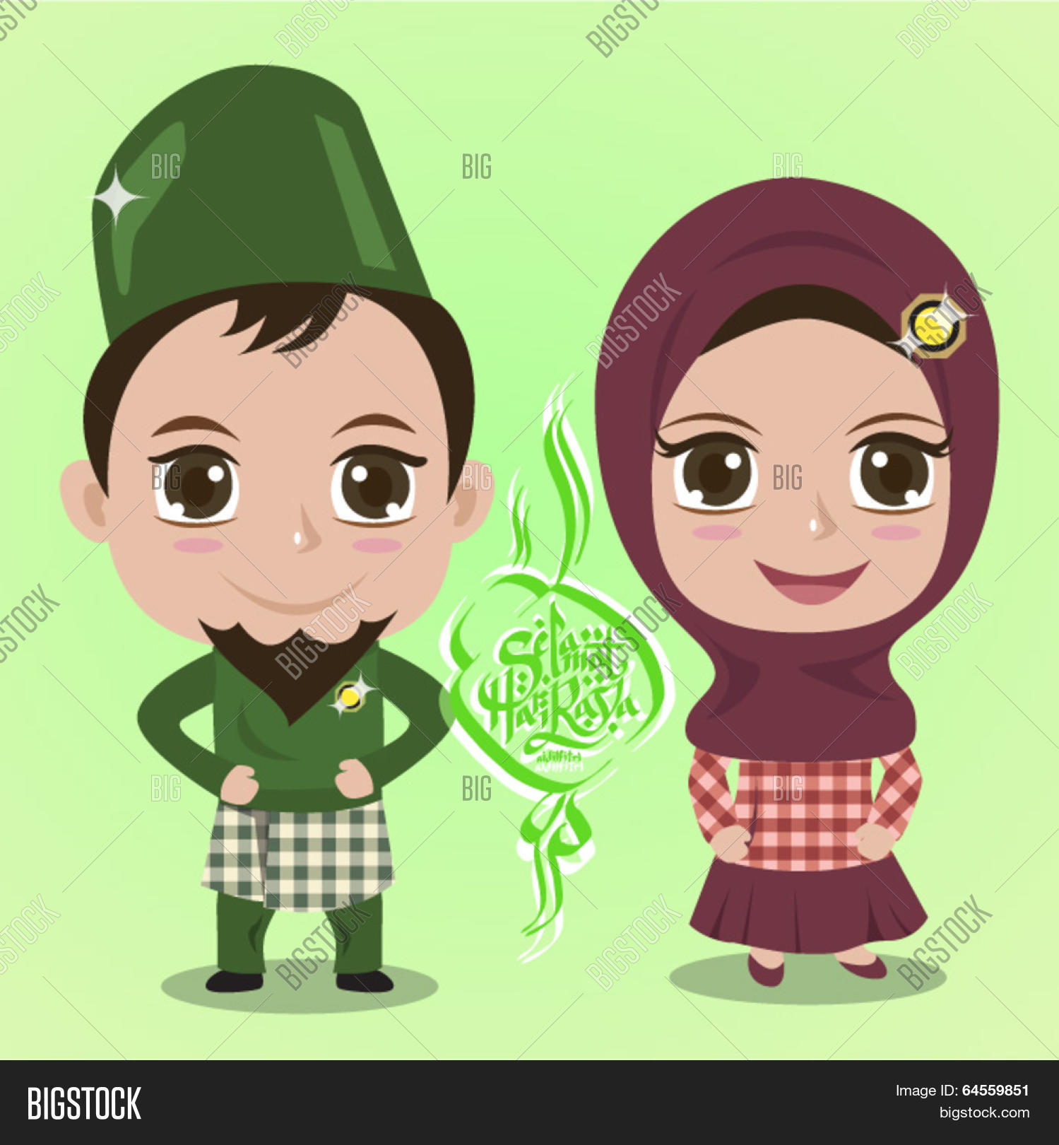 Amazing Child Eid Al-Fitr Feast - 64559851  Best Photo Reference_653317 .jpg