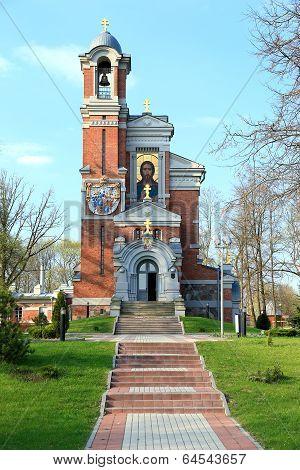 Domestic Church - Burial Vault Princes Sviatopolk - Mirskie, Belarus