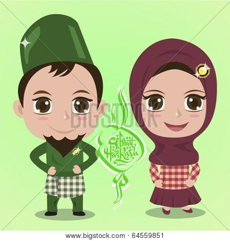 Vector Muslim Couple Greeting Hari Raya. Translation: Happy Eid al-Fitr, Feast of Breaking the Fast