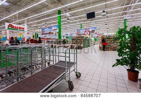 Interior Of Auchan Garden Store