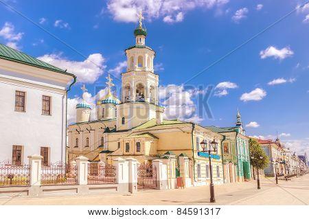 Nicholas Cathedral Kazan