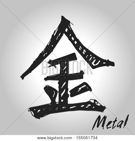 Five Feng Shui Vector Photo Free Trial Bigstock