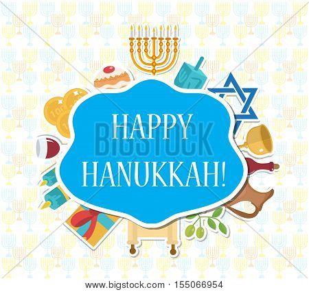 Happy Hanukkah greeting card invitation poster. Hanukkah Jewish Festival of Lights Feast of Dedication. Hanukkah Greeting Card with Menorah. Vector illustration