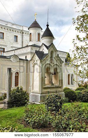 Livadia. Crimea. Holy Cross house church Emperor Romanov family