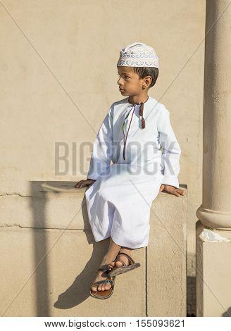 Young Omani Boy At A Market In Nizwa
