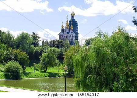 Beautiful View Of Novodevichy Convent In Moscow, Russia