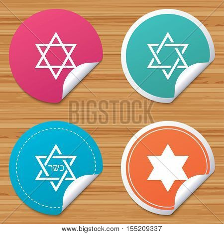 Round stickers or website banners. Star of David sign icons. Symbol of Israel. Circle badges with bended corner. Vector