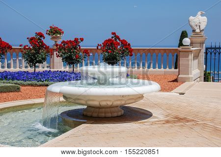 Small Decorative Fountain In A Bahai Gardens, Haifa, Israel