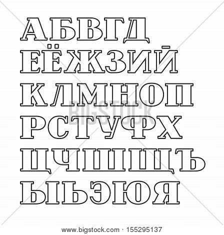 Russian alphabet, capital letters with a thin outline, vector. Vector, white serif font and a thin black outline, on a white background.