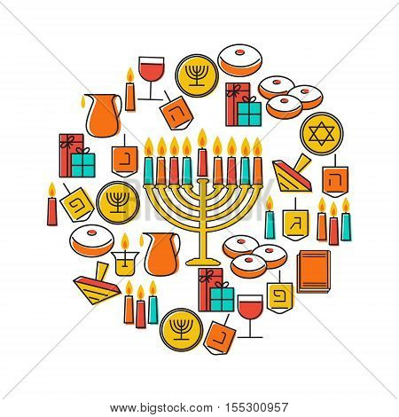 Hanukkah holiday background. Design elements set. Holiday symbols: menorah (candlestick) candles donuts (sufganiya) gifts dreidel coins oil. Greeting card template design. Vector illustration
