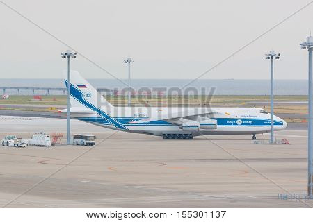 Volga-dnepr Airlines In Chubu Centrair International Airport Japan