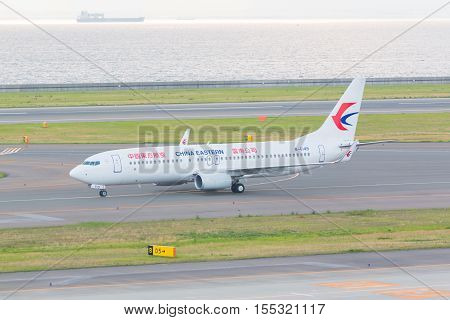 China Eastern Airlines In Chubu Centrair International Airport Japan.