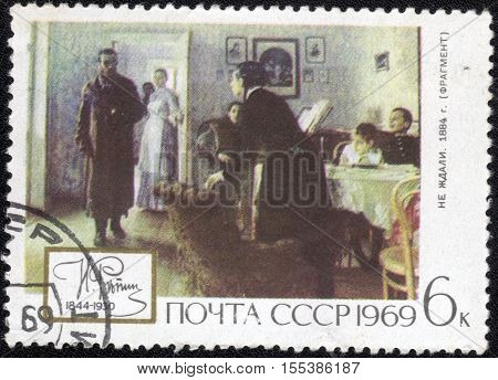USSR - CIRCA 1969. Ilya Repin. Unexpected visitors. (Detail) 1891. Postage stamp, 1969. Philately.