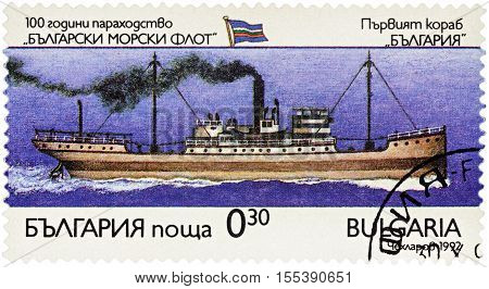 MOSCOW RUSSIA - NOVEMBER 07 2016: A stamp printed in Bulgaria shows the first Bulgarian steamship