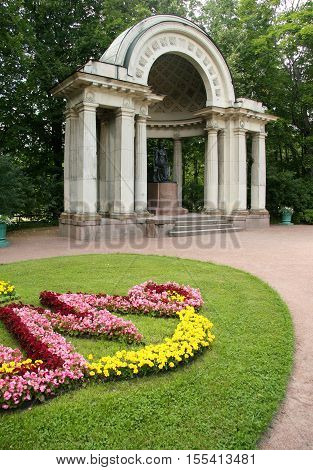The Rossi Pavilion in Pavlovsk Park, near St.Petersburg, Russia