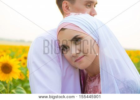 Bride And Groom At A Islamic Wedding Ceremony