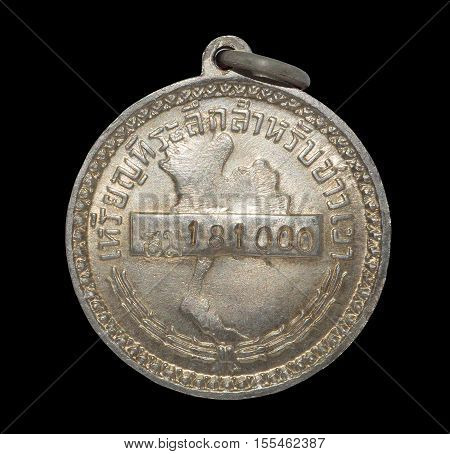 Hill tribe coin given as ID for ethnic Thais back side isolated black, Thailand
