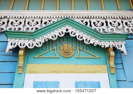 The Carving Decorative Element Of Window Of The Wooden House. Irkutsk
