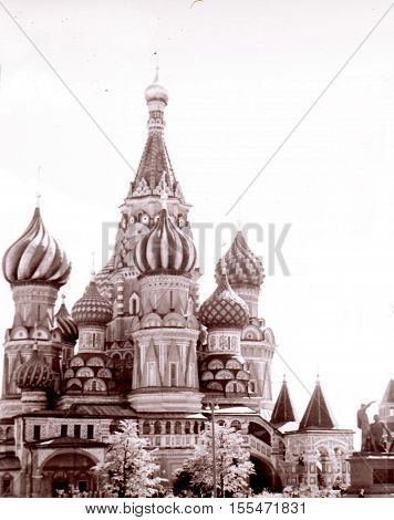 Moscow Russia - July 1962: Saint Basil the Blessed.