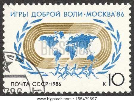 MOSCOW RUSSIA - CIRCA OCTOBER 2016: a post stamp printed in the USSR dedicated to the Goodwill Games in Moscow circa 1986