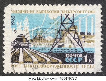 MOSCOW RUSSIA - CIRCA OCTOBER 2016: a post stamp printed in the USSR shows a power station the series