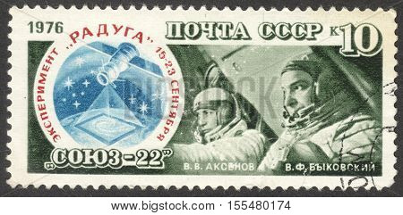MOSCOW RUSSIA - CIRCA OCTOBER 2016: a post stamp printed in the USSR dedicated to the Space Flight of