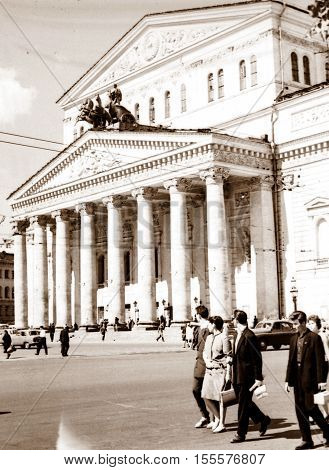 Moscow Russia - July 1962: Bolshoi Theatre building.