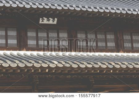Detail Of Traditional Korean Roof, Colourful Decorated Ornament For Ancient Korean Palace Or Temple