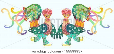 Rooster - sultan. Chinese symbol of 2017 year. Vector illustration.