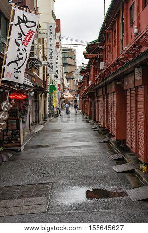Side Street With Local Souvenir Shops Near Senso-ji Temple