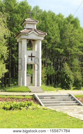 The chapel, erected in memory of Spanish volunteers