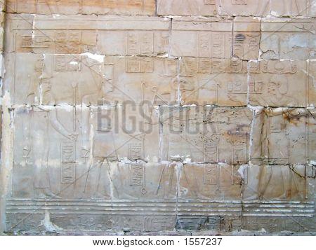 Hieroglyphs In A Small Egyptian Temple, Oasis Of Bahareyya, Lybian Desert, Egypt