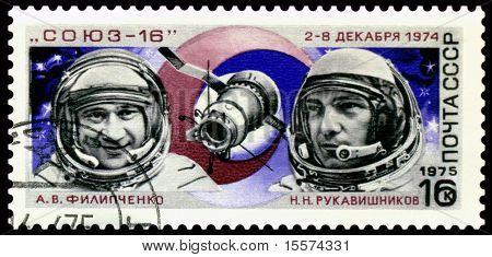 Vintage  Postage Stamp. Astronauts A.v. Filipchenko, N.n. Rukavishnikov.