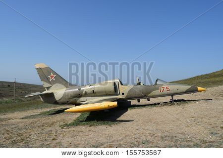 Monument Of Fighter Aircraft Near The Cossack Village Ataman. Military Hardware As A Museum Exhibit