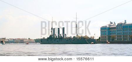 Walking Boats And Aurora Cruiser