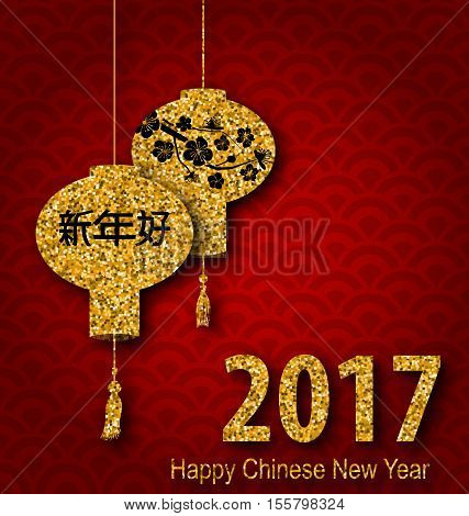 Illustration Banner for 2017 New Year with Chinese Lanterns. Golden Gleam Poster - Vector