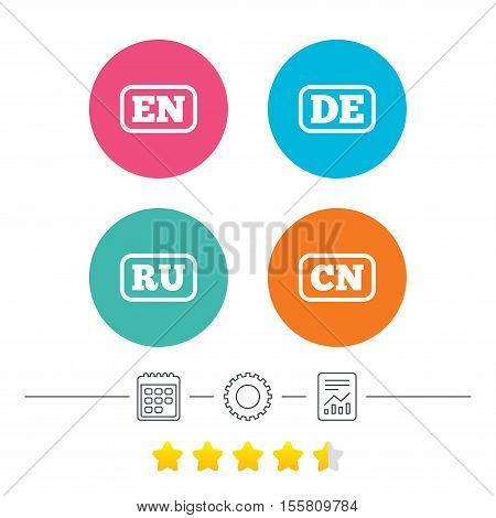 Language icons. EN, DE, RU and CN translation symbols. English, German, Russian and Chinese languages. Calendar, cogwheel and report linear icons. Star vote ranking. Vector
