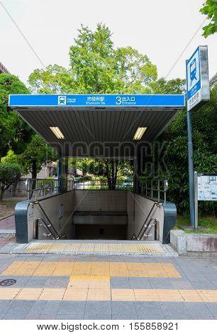Entrance Of Shiyakusho Subway Station At Nagoya City Hall In Nagoya, Japan.