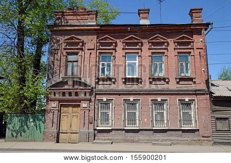 Old Two-storey Brick House In The Center Of Irkutsk