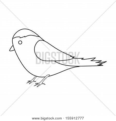 Parus icon in outline style isolated on white background. Park symbol stock vector illustration.