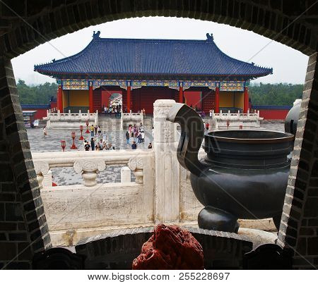 The Haven Temple In South Beijing China