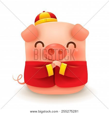 Little Pig With Traditional Chinese Costume Greeting Gong Xi Gong Xi. Chinese New Year. The Year Of