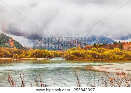 Kamikochi National Park In The Northern Japan Alps Of Nagano Prefecture, Japan. Beautiful Mountain I