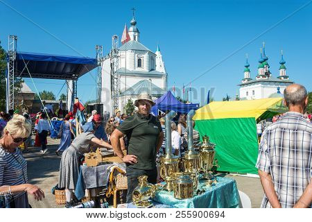 Sale Of Russian Samovars At The Regional Festival-fair Luk-luchok August 25, 2018 In The City Of Luh