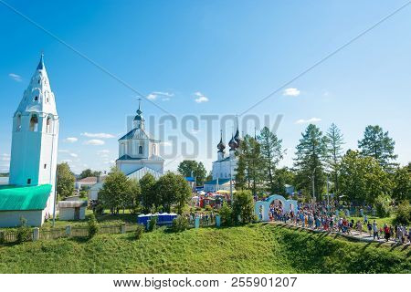 At The Regional Festival-fair Luk-luchok August 25, 2018 In The City Of Luh, Ivanovo Region, Russia.