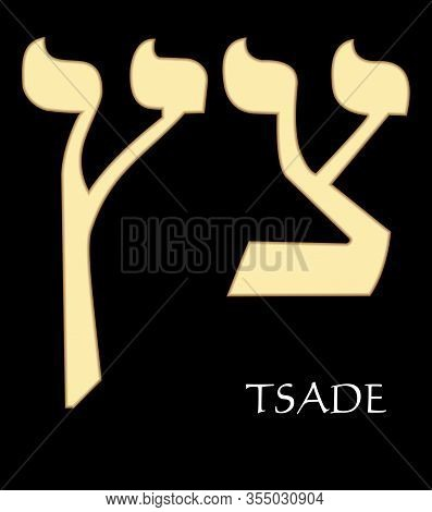 Hebrew Letter Tsade, Eighteenth Letter Of Hebrew Alphabet, Meaning Is Fish-hook, Gold Design On Blac